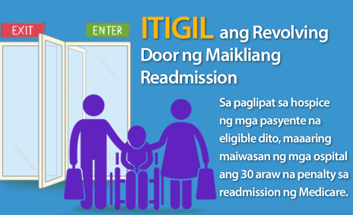 Readmissions Infographic